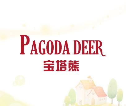 宝塔熊-PAGODA DEER