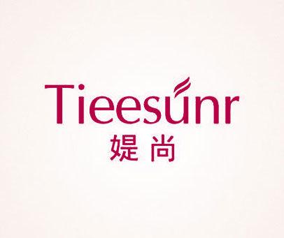 媞尚-TIEESUNR