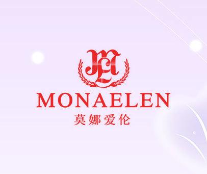 莫娜爱伦-MONAELEN ML