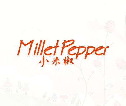 小米椒-MILLETPEPPER