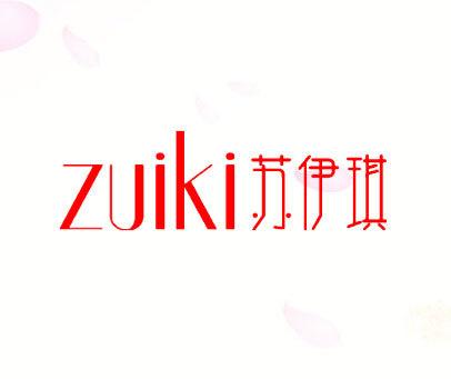 苏伊琪-ZUIKI