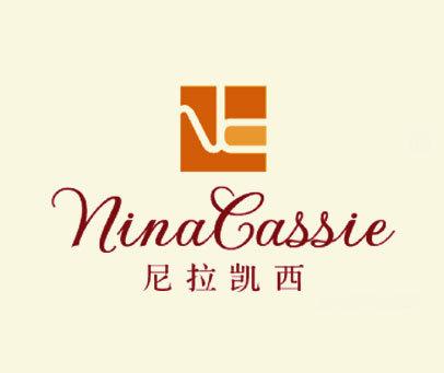 尼拉凯西-NINACASSIE