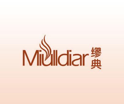 缪典-MIULLDIAR