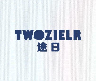 途日-TWOZIELR