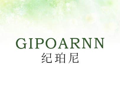纪珀尼-GIPOARNN