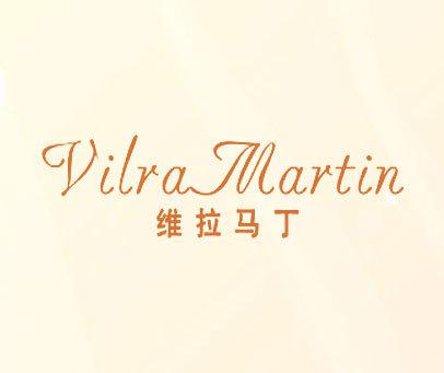 维拉马丁-VILRAMARTIN