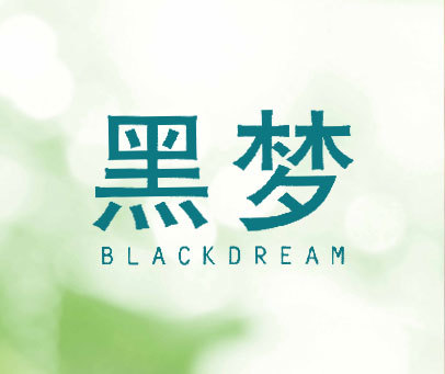 黑梦-BLACKDREAM