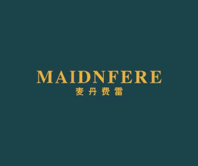 麦丹费雷-MAIDNFERE