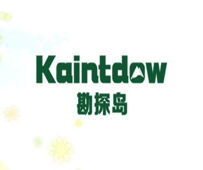 勘探岛-KAINTDOW