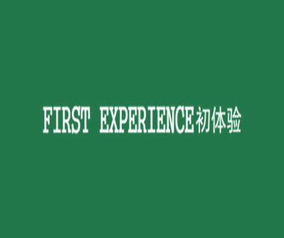 FIRST EXPERIENCE-初体验