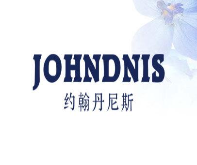 约翰丹尼斯-JOHNDNIS