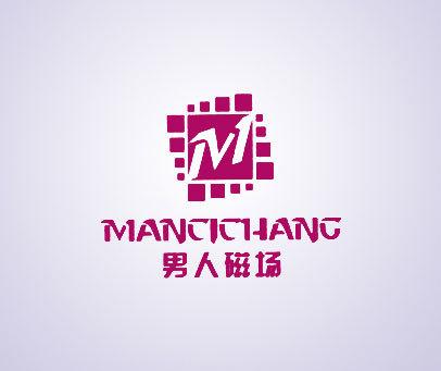 男人磁场-MANCICHANG M