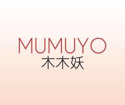 木木妖-MUMUYO