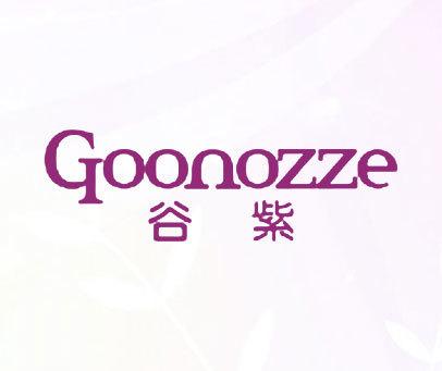 谷紫-GOONOZZE
