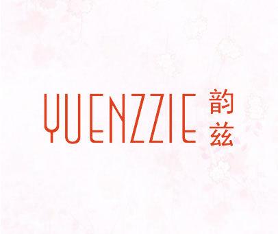 韵兹-YUENZZIE