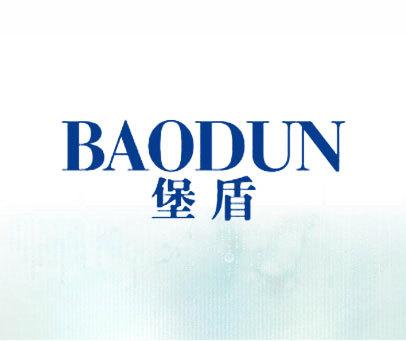 堡盾-BAODUN