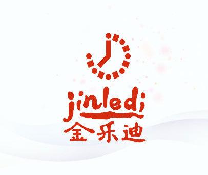 金乐迪-J