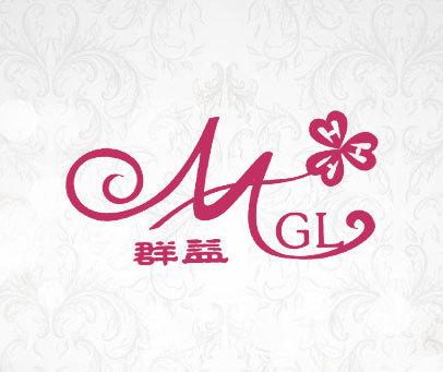 群益-MGL