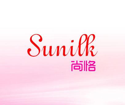 尚恪-SUNILK