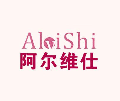 阿尔维仕-ALVISHI