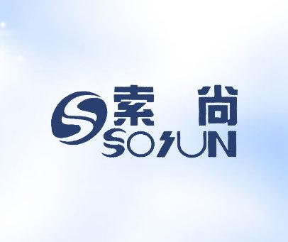 索尚-SOSUN