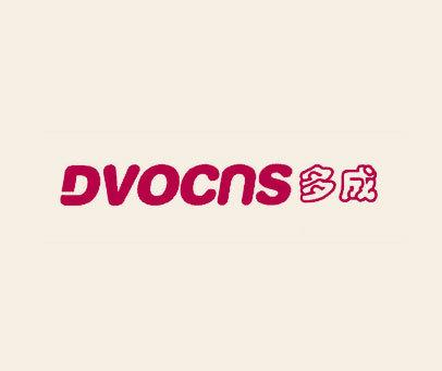 多成-DVOCNS