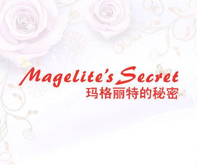 玛格丽特的秘密-MAGELITE'S SECRET