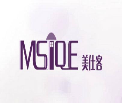 美仕客-MSIQE