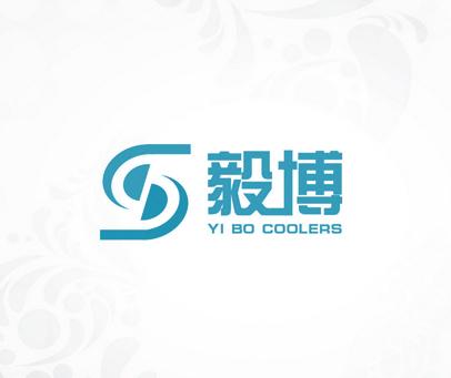 毅博-YI-BO-COOLERS