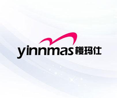 樱玛仕-YINNMAS