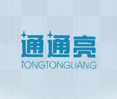 通通亮-TONG TONG LIANG