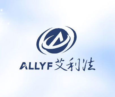 艾利法-ALLYF