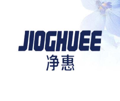 净惠-JIOGHUEE