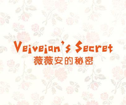 薇薇安的秘密-VEIVEIAN'SSECRET