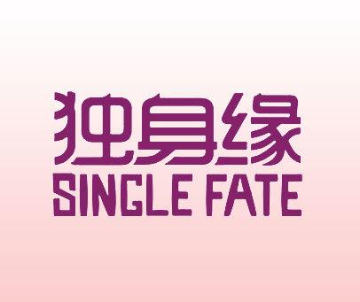 独身缘-SINGLE FATE