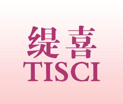 缇喜-TISCI