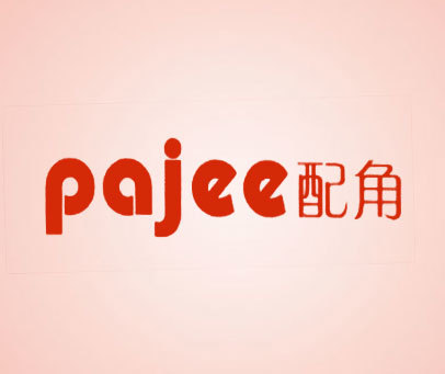 配角-PAJEE