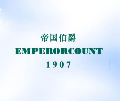 帝国伯爵;EMPERORCOUNT;1907