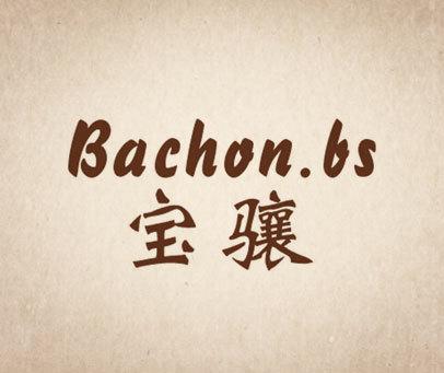 宝骧-BACHON.BS