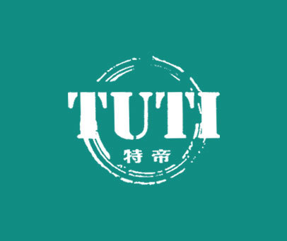 特帝-TUTI