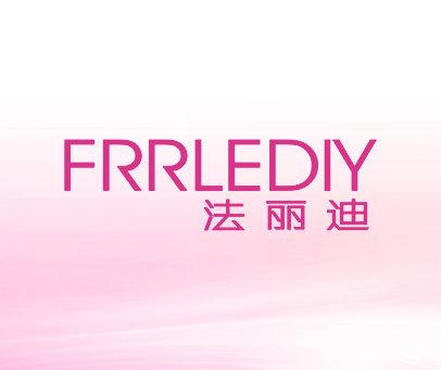 法丽迪-FRRLEDIY