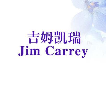 吉姆凯瑞-JIM CARREY