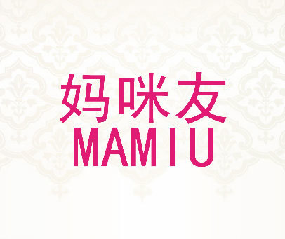 妈咪友-MAMIU