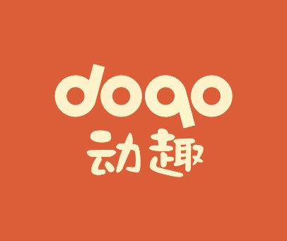 动趣-DOQO