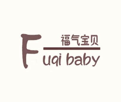 福气宝贝-FUQI BABY