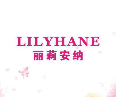 丽莉安纳-LILYHANE