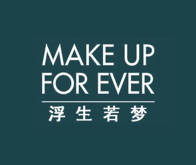 浮生若梦-MAKE UP FOR EVER