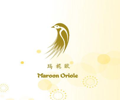 玛妮欧- MAROON ORIOLE