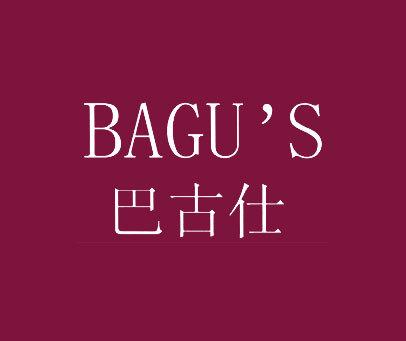 巴古仕-BAGU'S