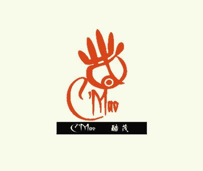 酷茂-C'MAO